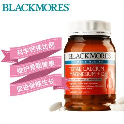 Blackmores 澳佳宝 钙镁维生素D3片 200粒 促进生长 预防骨质增生 – Mike 保健,美妆和个人护理商品