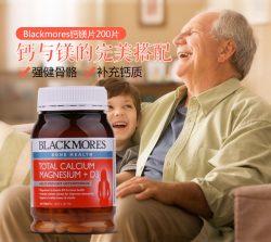 Blackmores 澳佳宝 钙镁维生素D3片 200粒 促进生长 预防骨质增生 – Qiufang Health & Beauty