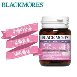 Blackmores 澳佳宝 圣洁莓精华40粒 平衡女性荷尔蒙调经多囊卵巢 – Elaine Health & Beauty