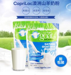 Caprilac 羊奶粉1kg – Jerome Health and Beauty Deals