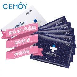 Cemoy 安瓶 南极冰川黑面膜 淡细纹紧致皮肤 5片装 – Meizhuang 保健,美妆和个人护理商品