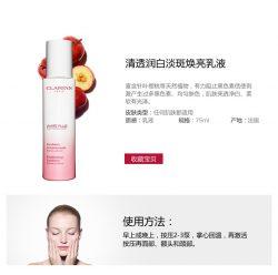 Clarins 娇韵诗 清透润白淡斑焕亮乳液75ml 淡化痘印色斑 – Shanxi 保健,美妆和个人护理商品