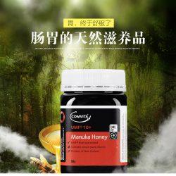 Comvita 康维他麦卢卡蜂蜜 UMF10+ 500G – Yunnan 保健,美妆和个人护理商品
