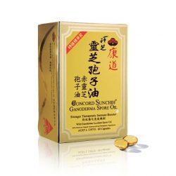 Concord 康道神芝 灵芝孢子油 特效强化免疫机制 60粒 – Guangdong Health & Beauty
