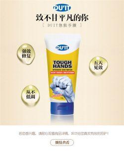 DU'IT澳洲急救手部磨砂膏150g – Aodaliya 保健,美妆和个人护理商品