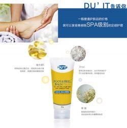 DU'IT澳洲去死皮老茧脚膜50g – Beijing Health & Beauty