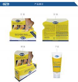 DU'IT澳洲去死皮老茧脚膜50g – Shaanxi 保健,美妆和个人护理商品