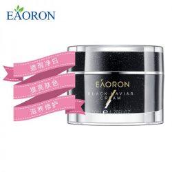 Eaoron 黑金鲟鱼籽精华素颜霜 50ml – Hebei 保健,美妆和个人护理商品