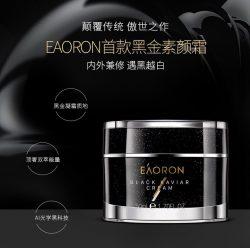 Eaoron 黑金鲟鱼籽精华素颜霜 50ml – Tess Health & Beauty