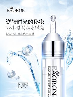 Eaoron 水光针 第五代 淡斑玻尿酸原液精华液补水 – Tom Health & Beauty