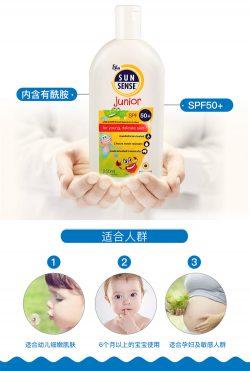 Ego 宝宝儿童防晒乳50+户外海边防水防紫外线250ml – Chinco 保健,美妆和个人护理商品