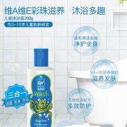 Ego QV儿童3合1 洗护洁面洗发沐浴液200g – Meizhuang 保健,美妆和个人护理商品