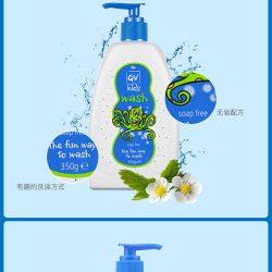 Ego QV儿童3合1 洗护洁面洗发沐浴液350g – Shanxi 保健,美妆和个人护理商品