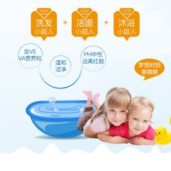 Ego QV儿童3合1 洗护洁面洗发沐浴液350g – Yunnan 保健,美妆和个人护理商品