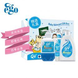 Ego QV婴幼儿洗护三件套装礼盒 – Jacquie Health & Beauty