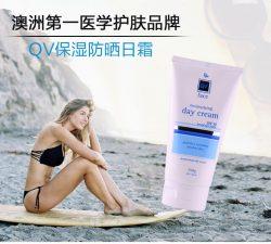 Ego QV意高 日用保湿防晒面霜滋润紧致修复面霜 SPF30 150g – Henan 保健,美妆和个人护理商品