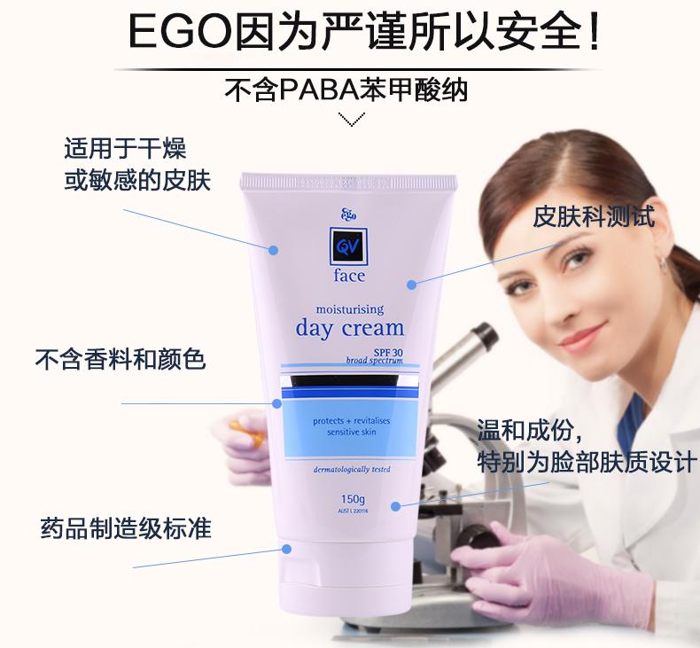 Ego QV意高 日用保湿防晒面霜滋润紧致修复面霜 SPF30 150g – Tom Health & Beauty