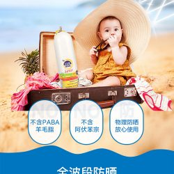 特价促销 保质期 2019年4月 Ego QV Sunsense 儿童防晒滚珠 SPF50+ 50ml – Jacquie Health &  ...