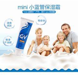 Ego QV蓝罐面霜滋养角鲨烷保湿霜100g – Aodaliya 保健,美妆和个人护理商品
