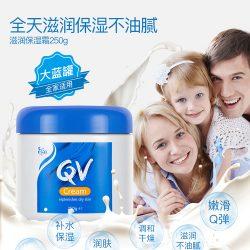 Ego QV蓝罐面霜滋养角鲨烷保湿霜250g – Guangdong Health & Beauty