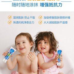 Ego QV儿童特润膏宝宝防皲裂霜100g – Henan 保健,美妆和个人护理商品