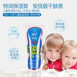 Ego QV儿童特润膏宝宝防皲裂霜100g – Hunan 保健,美妆和个人护理商品