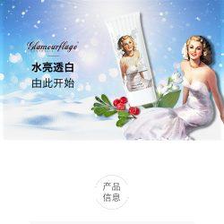 格兰玛弗兰缤纷若雪美白洁面膏100g – Hong Kong Health & Beauty