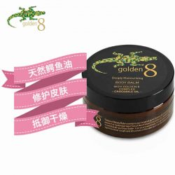 golden 8 天然鳄鱼油 身体膏 100克 – Guangdong Health & Beauty