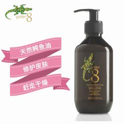 golden 8 天然鳄鱼油 身体乳液 300ml – Idea 保健,美妆和个人护理商品