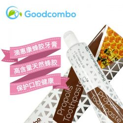 Goodcombo 蜂胶牙膏 120g – Guangdong Health & Beauty