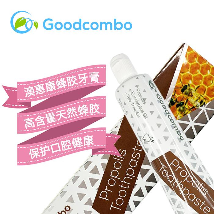 Goodcombo 蜂胶牙膏 120g – Tony Health & Beauty