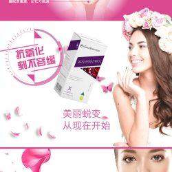 Goodcombo 白藜芦醇 60粒 – Hong Kong Health & Beauty