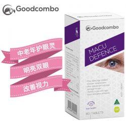 Goodcombo 护眼宝 60粒 – Jacquie Health & Beauty