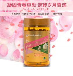 Goodcombo 羊胎素 40000mg 120粒 – Mytravelshoppe Health & Beauty