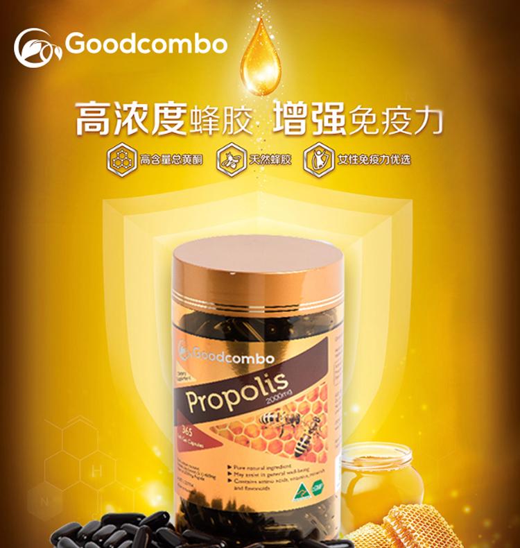 Goodcombo 高浓度蜂胶胶囊 2000毫克 365粒 – Shandong 保健,美妆和个人护理商品