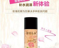 HOLA 赫拉 澳洲赫拉玫瑰平衡补水花瓣蜜露 – Beijing Health & Beauty