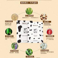 HOLA 赫拉 牛奶雪肤密集焕白面贴膜 5片装 – Zhongguo 保健,美妆和个人护理商品