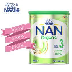 雀巢能恩有机婴儿奶粉3段 800克 – Idea 保健,美妆和个人护理商品