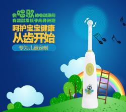 Jack n'jill 杰克牙刷儿童电动牙刷可换牙刷头 3岁以上 – Meizhuang 保健,美妆和个人护理商品