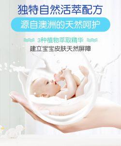 Jack N'Jill 杰克婴幼儿润肤乳 兔子 300ml – Anhui 保健,美妆和个人护理商品