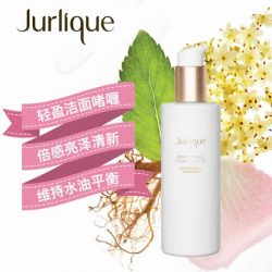 Jurlique茱莉蔻 清透沁颜洁面凝露200ml – Chinco 保健,美妆和个人护理商品