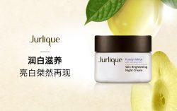Jurlique 茱莉蔻 活机润白美白晚霜 50ml – Guangxi Healthy 保健,美妆和个人护理商品