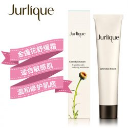 Jurlique 茱莉蔻 金盏花舒缓乳霜40ml – Hunan 保健,美妆和个人护理商品