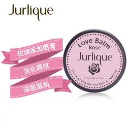 Jurlique 茱莉蔻 玫瑰保湿护唇膏 玫瑰呵护霜 15ml – Shandong 保健,美妆和个人护理商品