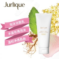 Jurlique茱莉蔻玫瑰亮颜泡沫洁面乳80g – Tony Health & Beauty