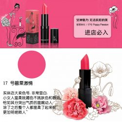 Karen Murrell 17号 纯天然植物持久保湿 4g – Qiufang Health & Beauty