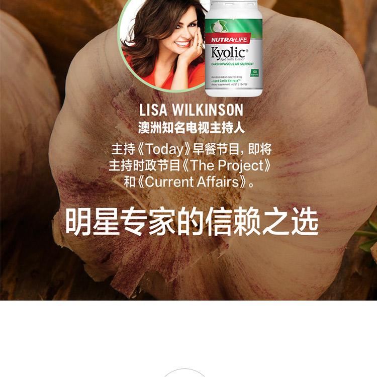 纽乐KYOLIC 陈蒜提取物 60粒 – Idea 保健,美妆和个人护理商品