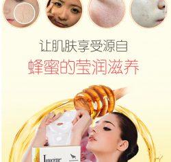 Lanocreme 兰侬 麦卢卡蜂蜜面膜5片 滋润补水保湿贴片面膜 – Guangdong Health & Beauty