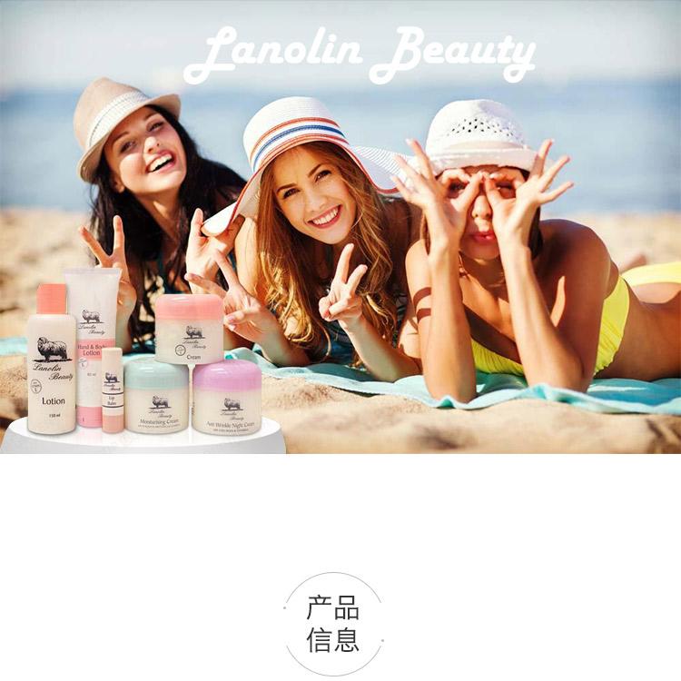 Lanolin beauty 抗皱晚霜 100g 含胶原蛋白精华 – Mike 保健,美妆和个人护理商品