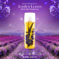 Linden leaves 薰衣草身体按摩保湿美白油250ml – Shanghai Health & Beauty